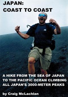 japan-coast-to-coast